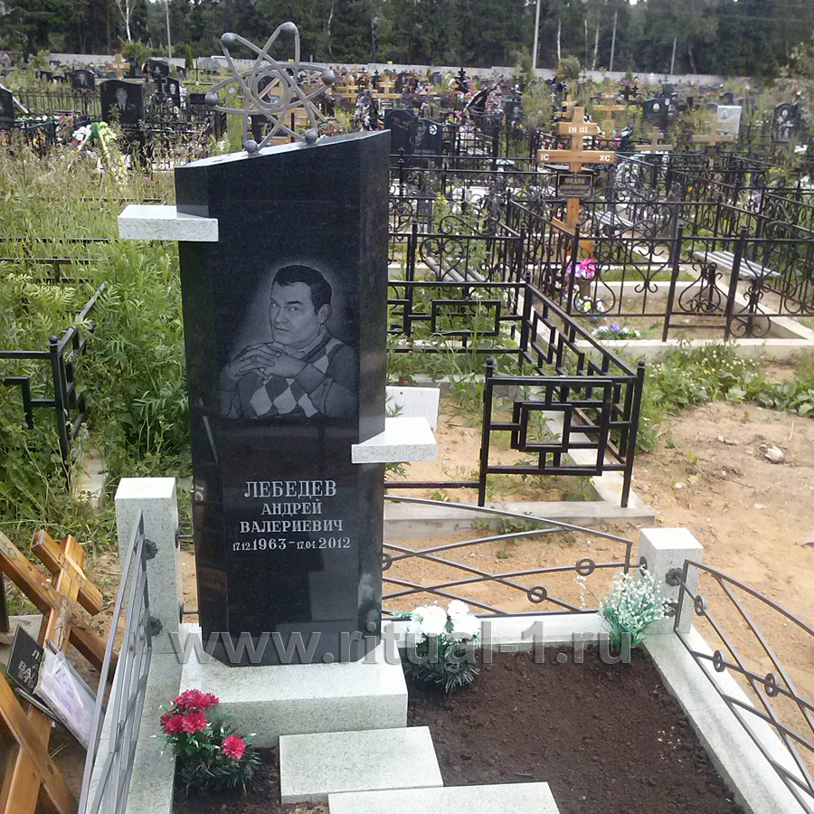 Заказать надгробия памятники фото хаванское кладбище сонник надгробная плита