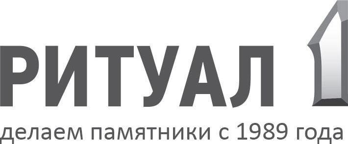 (c) Ritual-1.ru